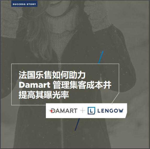 Damart-Lengow