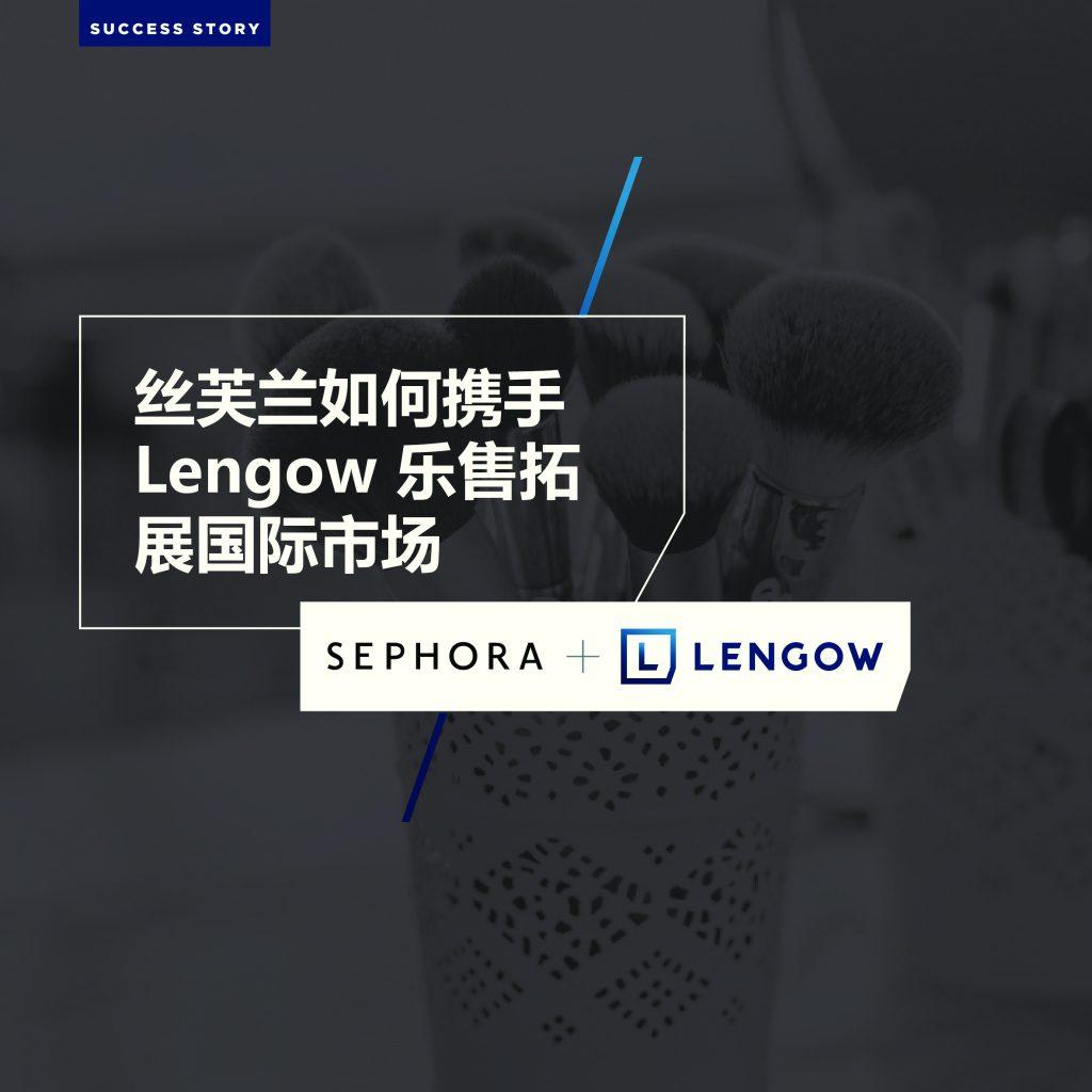 cover-sephora