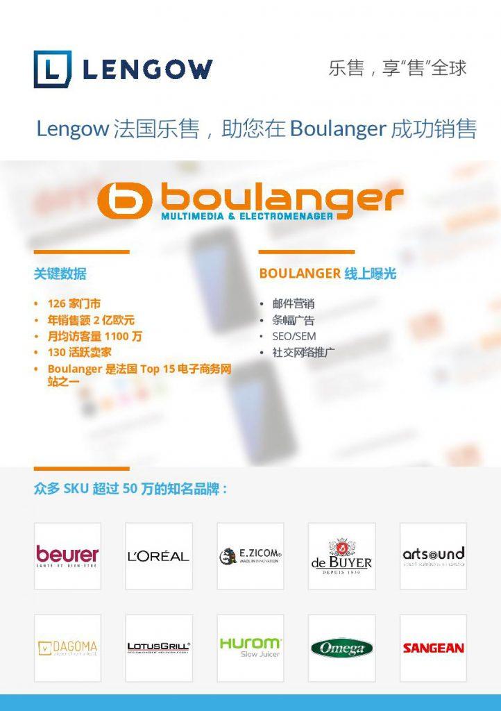 fiche_boulanger_cn-page-001-4