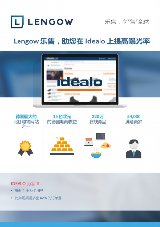 fiche_idealo_CN_web-1