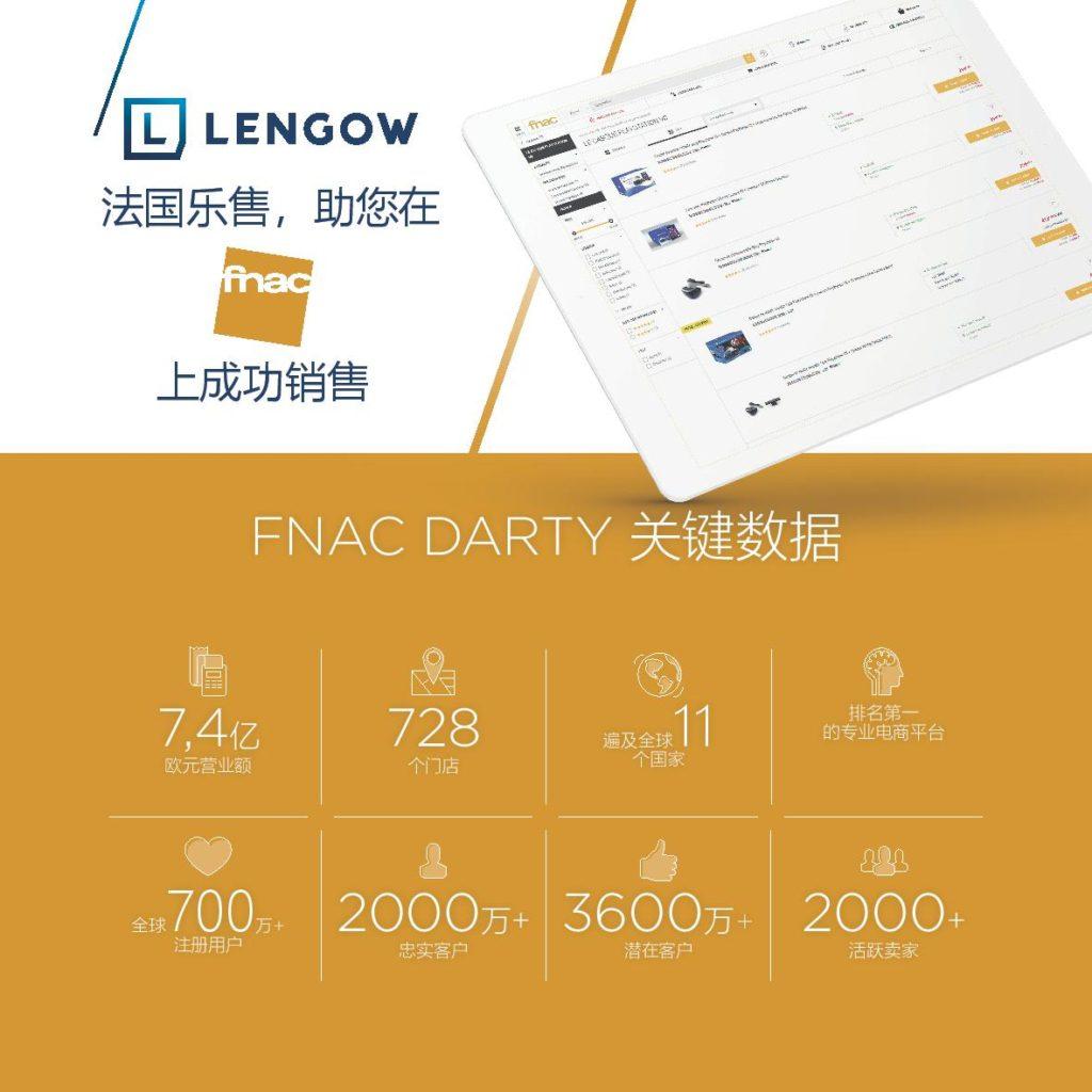 focus-fnac-CN