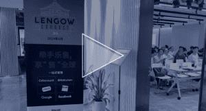Video_LCChina